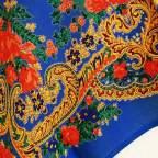 Pañuelo Azul Portugués 1